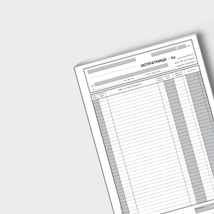 Bookkeeping Templates