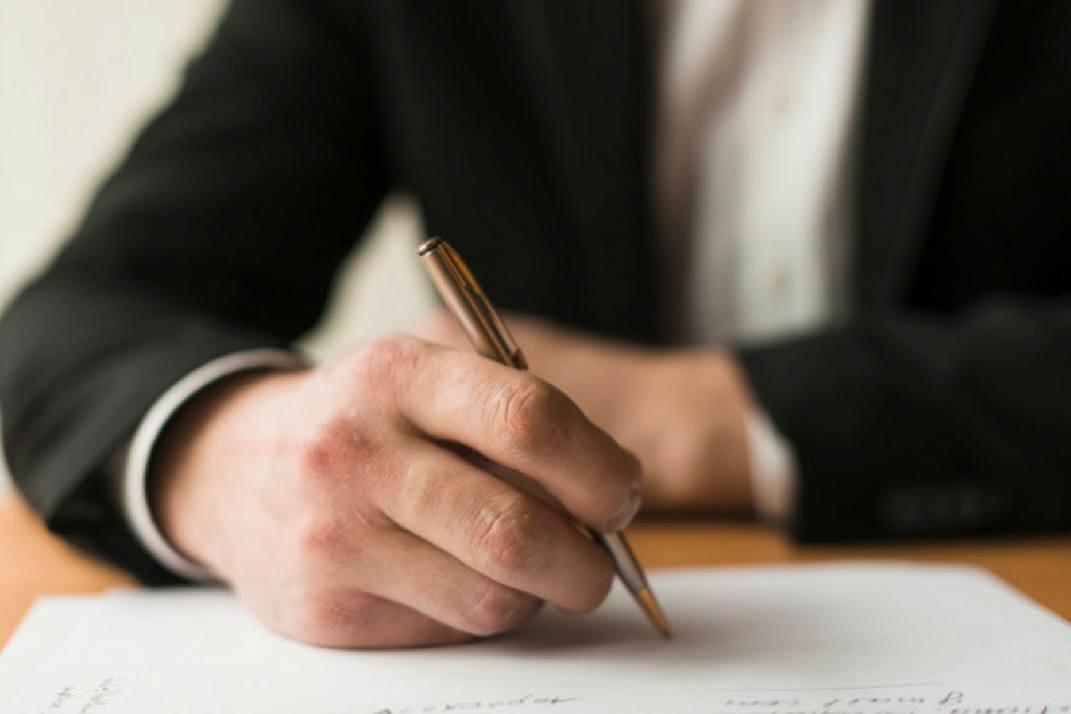 Стилски пенкала